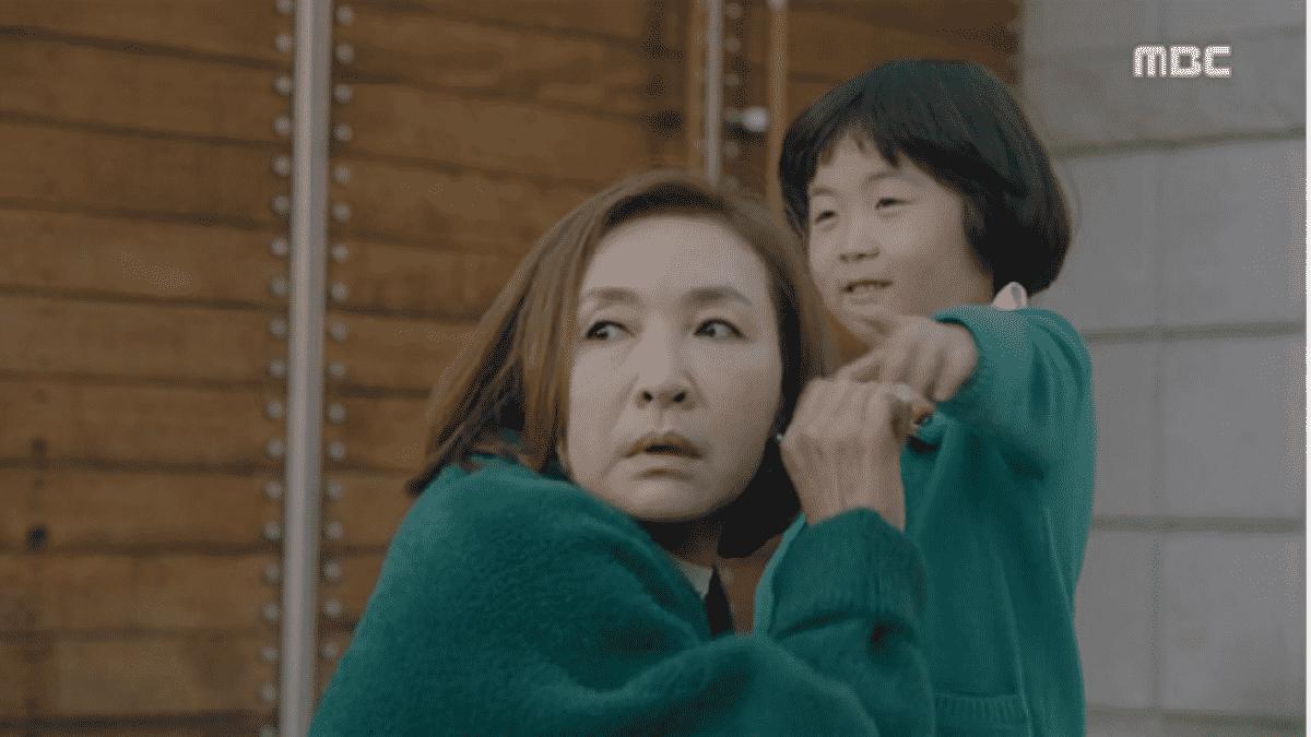 イユ役 マイヒーリングラブ