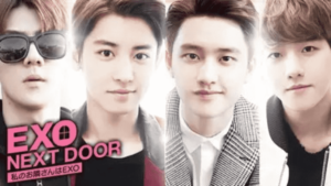 EXO NEXT DOORの詳細はこちら