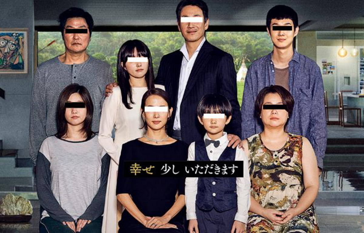 写真 ヒョンビン 家族