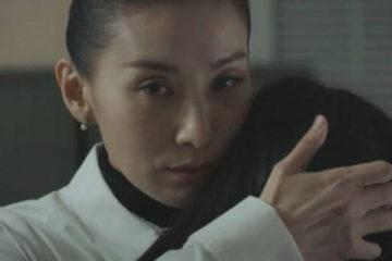 SKYキャッスル~上流階級の妻たち~